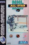 Sega Saturn Game - NHL All-Star Hockey EUR [MK81102-50]