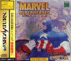 Sega Saturn Game - Marvel Super Heroes JPN [T-1215G]