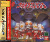 Sega Saturn Game - PD Ultraman Link JPN [T-13304G]