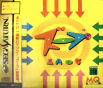 Sega Saturn Game - Zoop JPN [T-26406G]