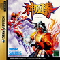 Sega Saturn Game - Shinouken JPN [T-3113G]