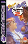 Sega Saturn Game - Street Fighter Alpha 2 EUR [T-7026H-50]